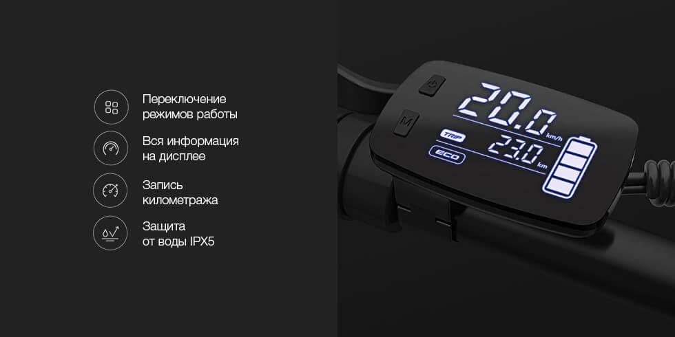 Обзор электровелосипеда Xiaomi Himo C20